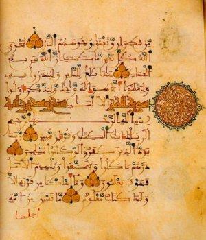 Arabische Kalligraphie (Koran)